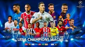 برترین لحظات لیگ قهرمانان اروپا 2018