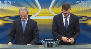 مراسم قرعه کشی یک چهارم نهایی لیگ قهرمانان اروپا 2018