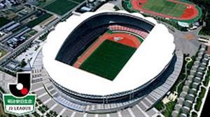 نگاهی به ورزشگاههای لیگ J2 ژاپن