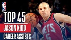 45 پاس گل برتر جیسون کید در لیگ بسکتبال NBA