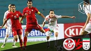 عملکرد مسعود شجاعی مقابل تونس