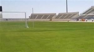 استادیوم های لیگ تونس