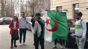 تماشاگران الجزایر قبل از بازی با ایران در شهر گراتس