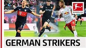 گزینه های خط حمله آلمان برای جام جهانی 2018 روسیه