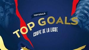برترین گلهای پاریس سن ژرمن در فینالهای جام حذفی
