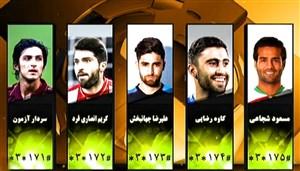 کاندیداهای برترین لژیونر ایرانی در سال 96