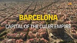 ارتش بارسلونا آماده نبرد با گلادیاتورهای رم