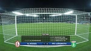 خلاصه بازی الوحده امارات 1 - لوکوموتیو تاشکند 4