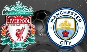 خلاصه بازی لیورپول 3 - منچسترسیتی 0