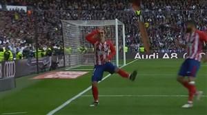 گل اول اتلتیکو به رئال مادرید(گریزمان)