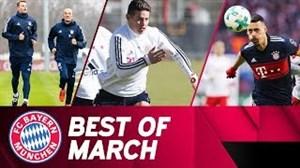 نگاهی به برترین لحظات بایرنی ها در ماه مارس