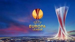 مروری بر بازی های امشب لیگ اروپا