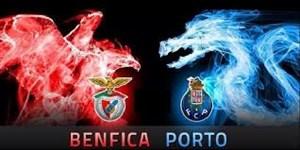 خلاصه بازی بنفیکا 0 -پورتو 1