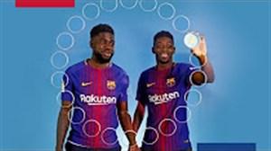 چالش انتخاب استیکر دمبله و اومتیتی برای بازیکنان بارسلونا