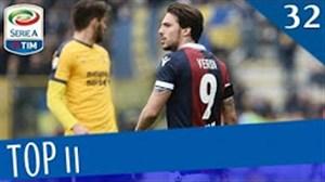 11 بازیکن برتر هفته 32 لیگ ایتالیا
