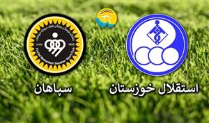 خلاصه بازی استقلال خوزستان 3 - سپاهان 2