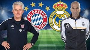 ترکیب احتمالی رئال مادرید - بایرن مونیخ در بازی فردا