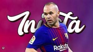 منتخب لحظات برتر اینیستا در بارسلونا 2018-1996