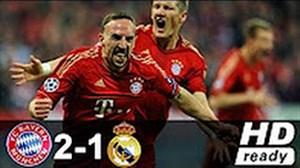 بازی خاطره انگیز رئال مادرید 1 - بایرن مونیخ 2