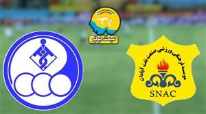 خلاصه بازی صنعت نفت آبادان 3 - استقلال خوزستان 3