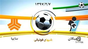 خلاصه بازی پیکان 1 - سایپا 2