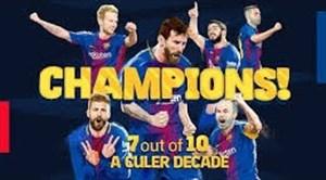 قهرمانی بارسلونا در لالیگا فصل 18-2017
