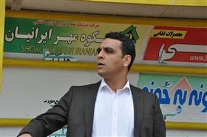 واکنش سازمان لیگ به درخواست نکونام