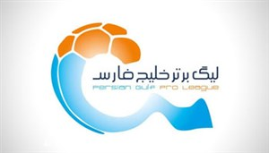 سلام نفت مسجد سلیمان و نساجی قائمشهر به لیگ برتر