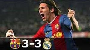 یک الکلاسیکوی خاطره انگیز ; رئال مادرید 3 - بارسلونا 3