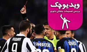 ویدیوچک: بررسی داوری اینتر-یووه؛ مطبوعات ایتالیا: تکرار کالچوپولی!
