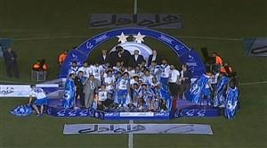 مراسم اهدای مدال و جشن قهرمانی استقلال تهران در جام حذفی