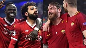 اتفاقات پر گل ترین نیمه نهایی لیگ قهرمانان اروپا