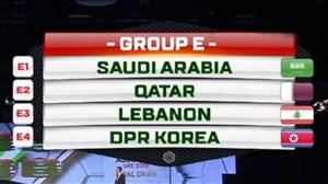 گروه E جام ملتهای آسیا