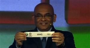حواشی قرعه کشی جام ملتهای آسیا