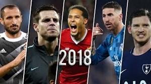 برترین مدافعان در 5 لیگ مطرح اروپایی 18-2017