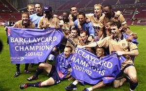 سال 2002 در چنین روزی، قهرمانی آرسنال در الدترافورد