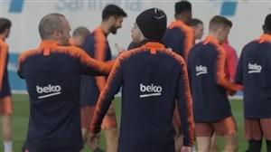 آخرین تمرین بارسلونا قبل از دیدار با ویارئال