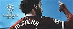 عملکرد درخشان محمد صلاح در لیگ قهرمانان اروپا