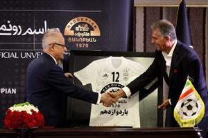 مراسم رونمایی از لباس رسمی تیم ملی فوتبال
