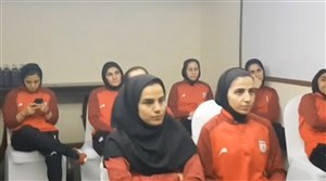 اردوی تیم ملی فوتسال بانوان پیش از فینال آسیا