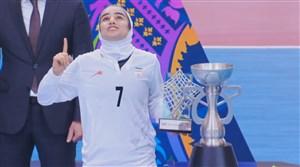 جوایز انفرادی فوتسال بانوان جام ملت های آسیا