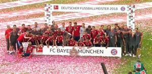 مراسم اهدای مدال و کاپ قهرمانی بوندسلیگا به بایرن مونیخ