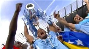 سالروز قهرمانی دراماتیک منچسترسیتی با گل آگوئرو درسال 2012