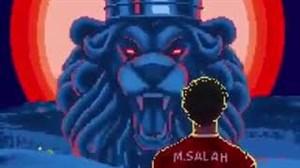 آقای گلی محمد صلاح به روایت انیمیشن