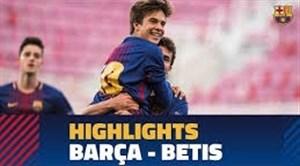 خلاصه بازی جوانان بارسلونا - رئال بتیس