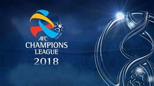 بررسی عملکرد سرخابی ها در لیگ قهرمانان آسیا
