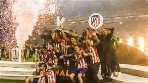 جشن قهرمانی اتلتیکومادرید در لیگ اروپا