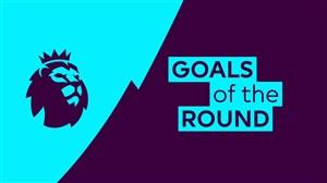 برترین گلهای هفته 38 لیگ برتر جزیره