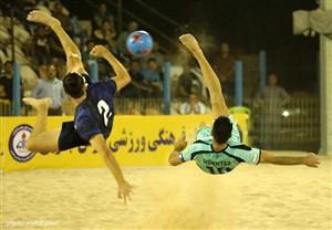 معرفی برترینهای فوتبال ساحلی ایران