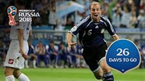 26 روز مانده تا جام جهانی 2018 روسیه